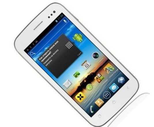 Смартфон fly iq450 quattro horizon 2 купить по акционной цене , отзывы и обзоры.