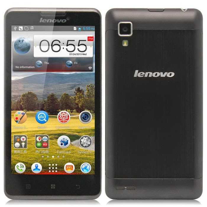 Lenovo p780 4gb (черный) - купить , скидки, цена, отзывы, обзор, характеристики - мобильные телефоны
