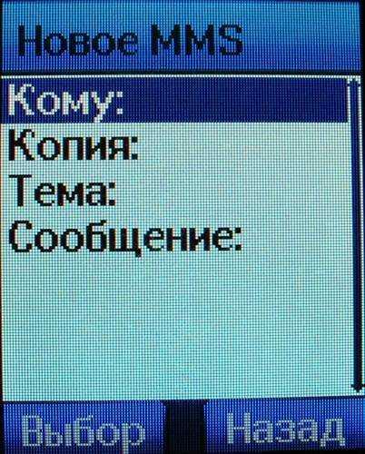 Купить телефон sitronics sm-7150 в минске с доставкой из интернет-магазина