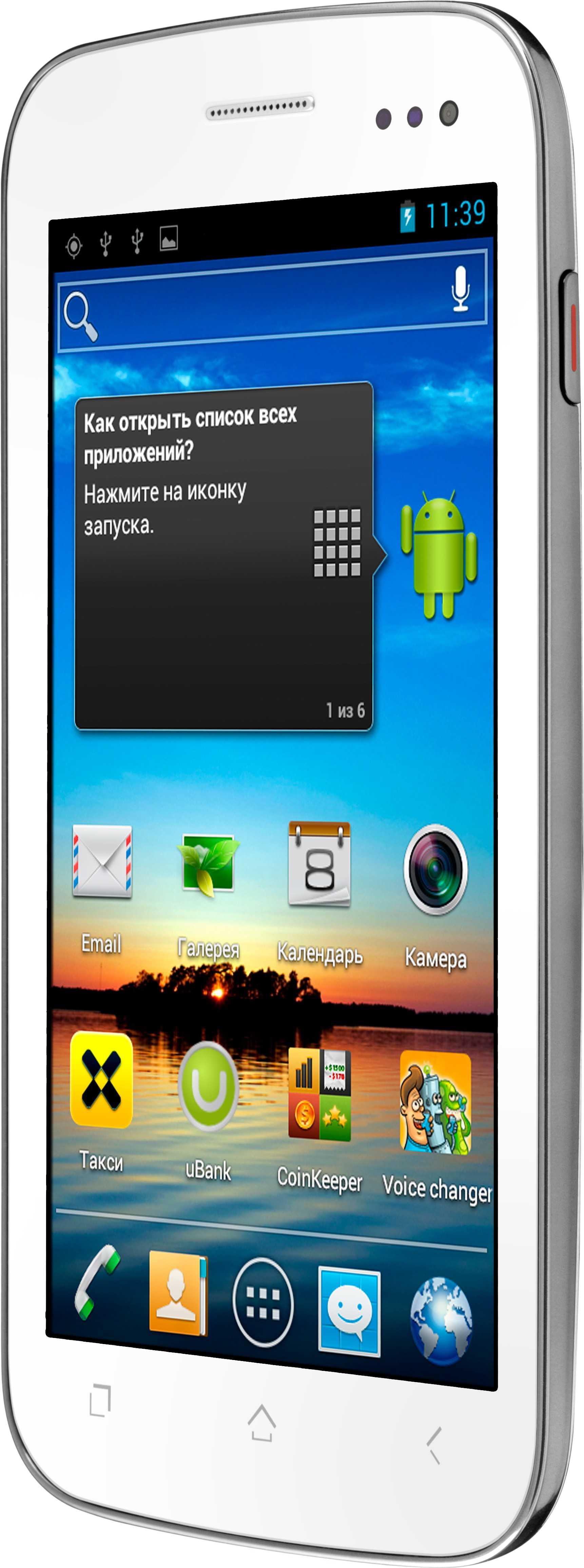 Смартфон fly iq450 horizon white