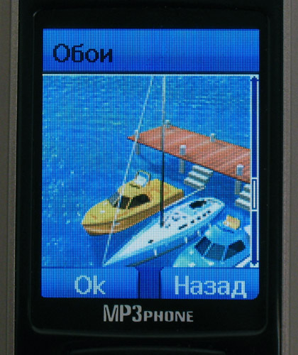 Sitronics sm-2120 купить по акционной цене , отзывы и обзоры.