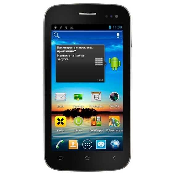 Fly iq450 horizon - купить , скидки, цена, отзывы, обзор, характеристики - мобильные телефоны