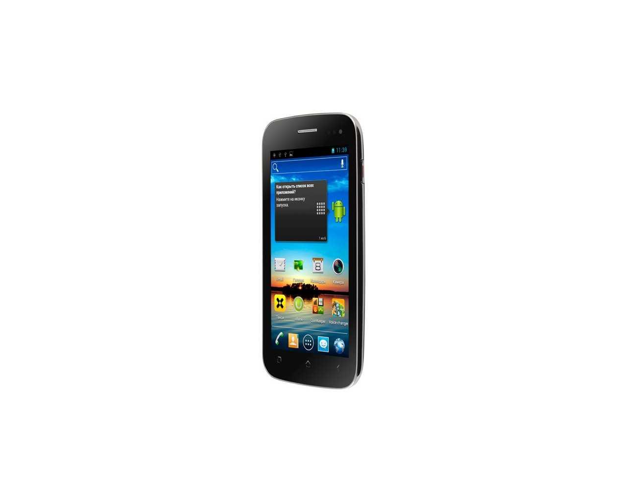 Смартфон fly iq450 quattro horizon 2 black - купить | цены | обзоры и тесты | отзывы | параметры и характеристики | инструкция