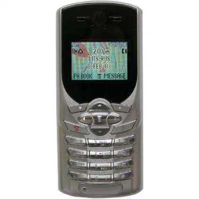 Мобильный телефон Motorola V60i - подробные характеристики обзоры видео фото Цены в интернет-магазинах где можно купить мобильный телефон Motorola V60i