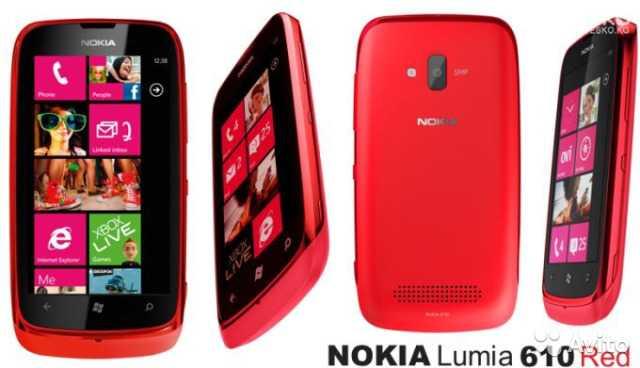 Цены на nokia lumia 610