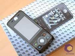 Motorola rokr e8 - купить , скидки, цена, отзывы, обзор, характеристики - мобильные телефоны