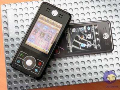 Motorola rokr e1 - купить , скидки, цена, отзывы, обзор, характеристики - мобильные телефоны