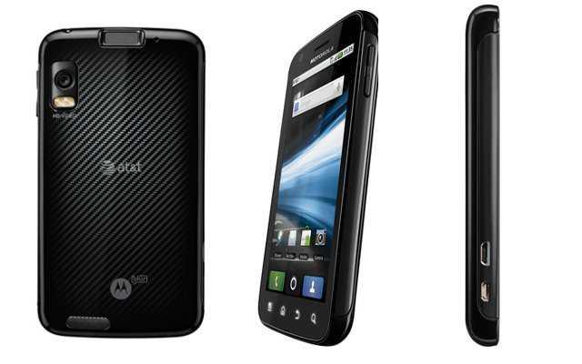 Motorola atrix 4g                             цены в россии