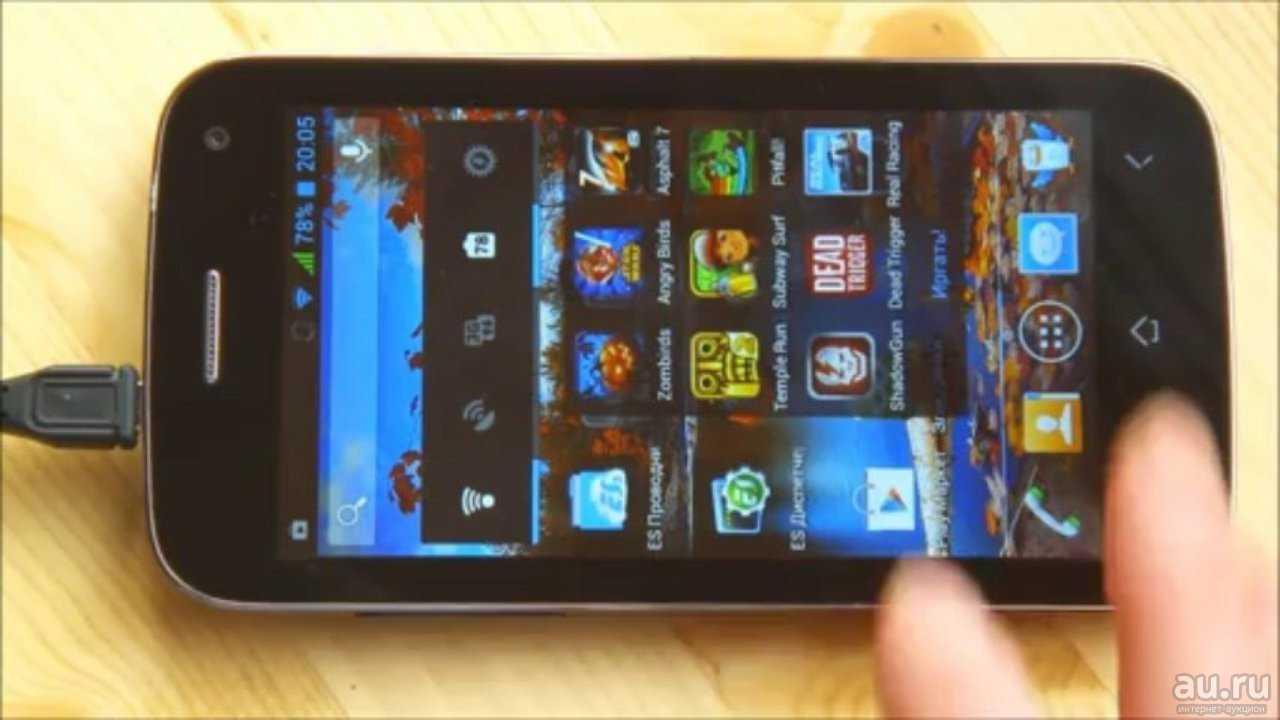 Телефон флай iq450 horizon купить в москве