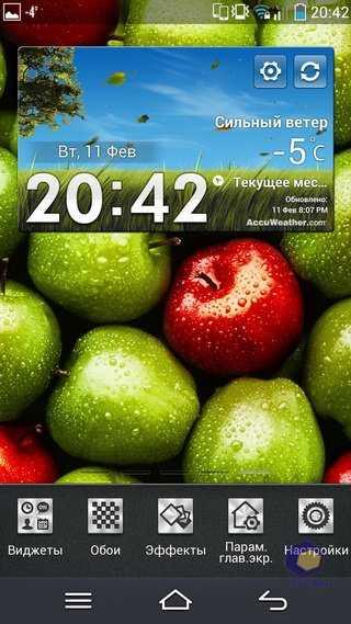 Мобильный телефон Pantech Vega Iron - подробные характеристики обзоры видео фото Цены в интернет-магазинах где можно купить мобильный телефон Pantech Vega Iron