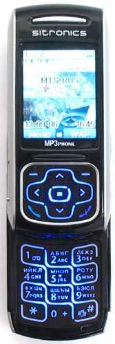 Sitronics sm-1120 купить по акционной цене , отзывы и обзоры.
