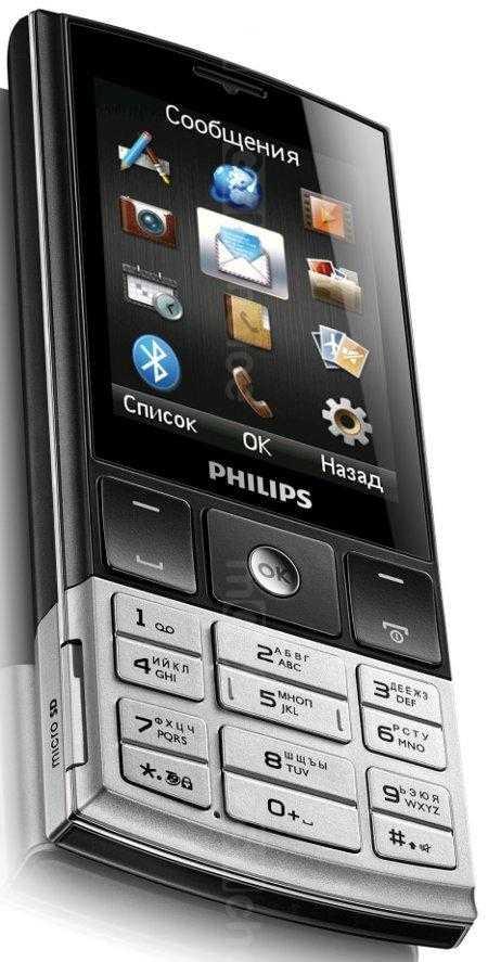 Телефон филипс xenium x806 купить в москве