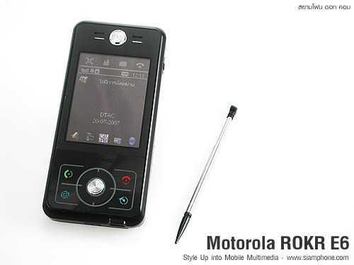 Motorola rokr z6m купить по акционной цене , отзывы и обзоры.