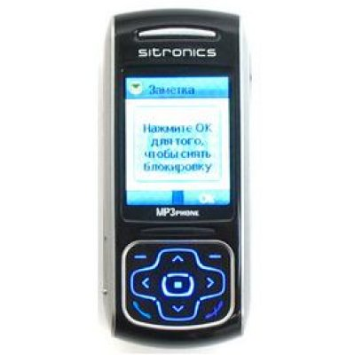Sitronics sm-8290 - описание, характеристики, тест, отзывы, цены, фото