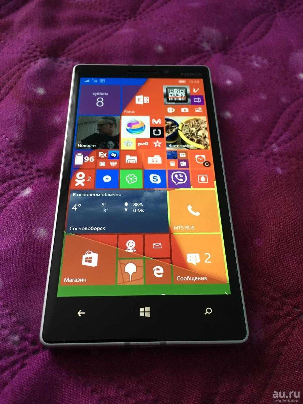 Nokia lumia 930 (белый) - купить , скидки, цена, отзывы, обзор, характеристики - мобильные телефоны