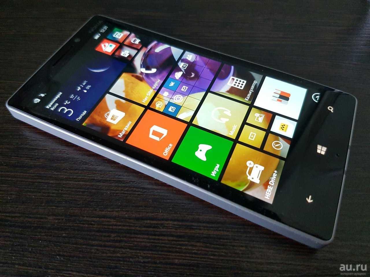 Смартфон nokia lumia 930 — купить, цена и характеристики, отзывы