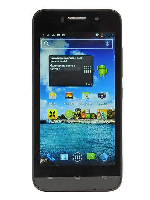Мобильный телефон Fly IQ450 Horizon - подробные характеристики обзоры видео фото Цены в интернет-магазинах где можно купить мобильный телефон Fly IQ450 Horizon