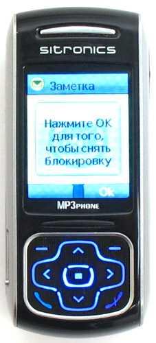 Sitronics sm-8290 купить по акционной цене , отзывы и обзоры.