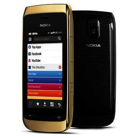 Nokia asha 308 (светло-золотистый) - купить , скидки, цена, отзывы, обзор, характеристики - мобильные телефоны